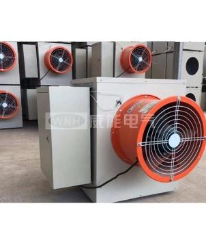 电加热防爆暖风机