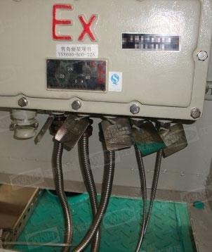 防爆配电箱设备